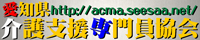 acma_metal_plate_S.png