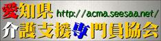 acma_metal_plate_M.jpg